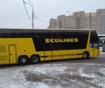 ECOLINES Neoplan